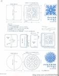 Превью ГАВАЙСКИЙ КВИЛТ. Японский журнал со схемами (98) (535x690, 177Kb)