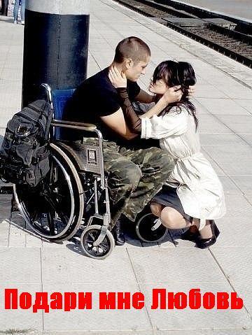 Подари мне Любовь (360x479, 44Kb)