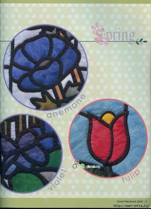 Гавайский квилт. ПАННО. Журнал со схемами (3) (507x700, 255Kb)