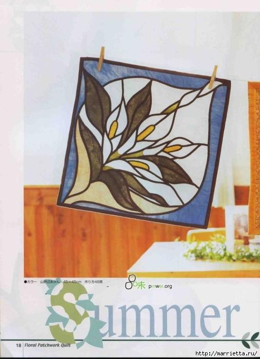Гавайский квилт. ПАННО. Журнал со схемами (1) (507x700, 211Kb)