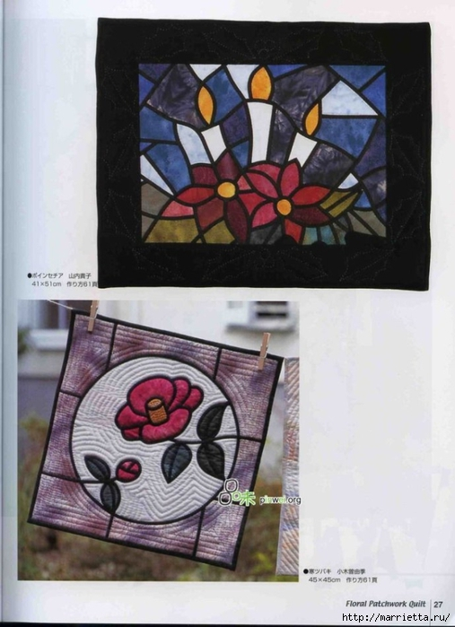 Гавайский квилт. ПАННО. Журнал со схемами (9) (507x700, 216Kb)