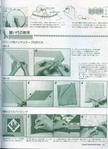 Превью Гавайский квилт. ПАННО. Журнал со схемами (17) (507x700, 250Kb)