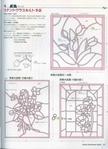 Превью Гавайский квилт. ПАННО. Журнал со схемами (21) (507x700, 248Kb)
