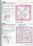 Превью Гавайский квилт. ПАННО. Журнал со схемами (27) (507x700, 261Kb)