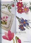 Превью Гавайский квилт. ПАННО. Журнал со схемами (52) (507x700, 256Kb)