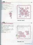 Превью Гавайский квилт. ПАННО. Журнал со схемами (69) (507x700, 219Kb)