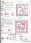Превью Гавайский квилт. ПАННО. Журнал со схемами (74) (507x700, 245Kb)