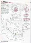 Превью Гавайский квилт. ПАННО. Журнал со схемами (85) (507x700, 226Kb)