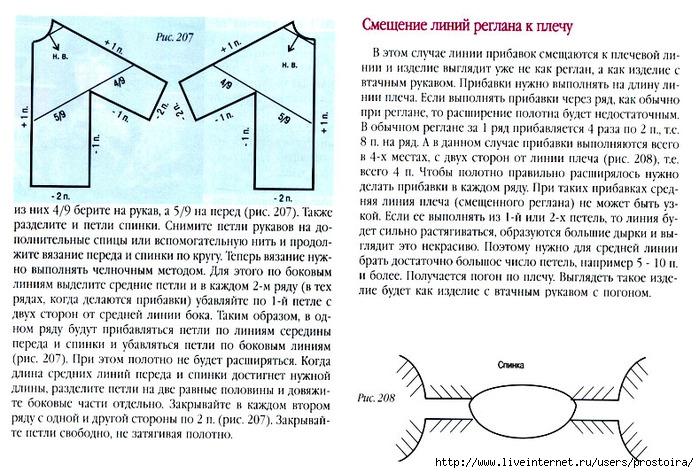 Как сделать объемный телефон из бумаги своими руками 29