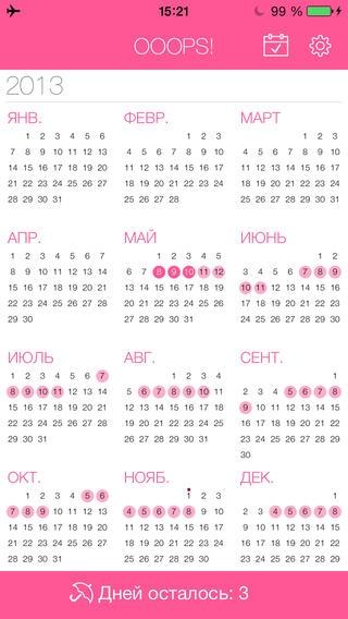 Мобильное приложение для iPhone Женский календарь (1) (320x568, 97Kb)