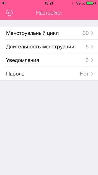 Мобильное приложение для iPhone Женский календарь (4) (320x568, 28Kb)