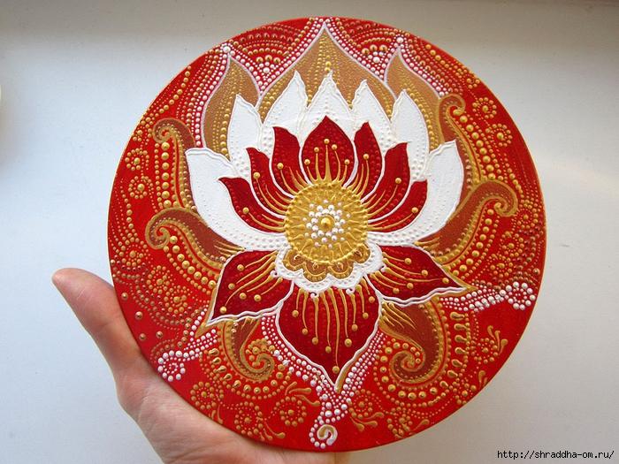 цветок-огонь, автор Shraddha (1) (700x525, 364Kb)