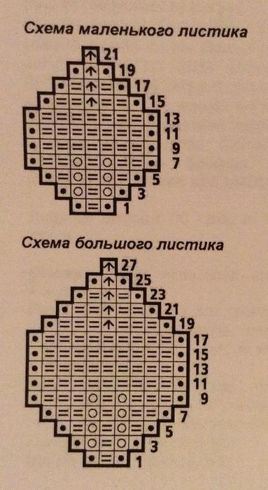 image (5) (383x700, 218Kb)