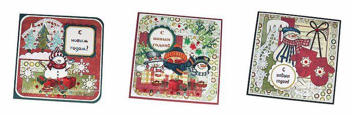 новогодняя открытка/1407368_kollaj_novogodnie_otkritki (700x231, 47Kb)