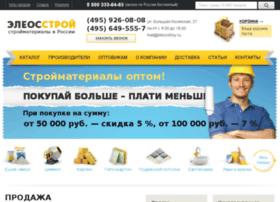 eleosstroy.ru (280x202, 18Kb)