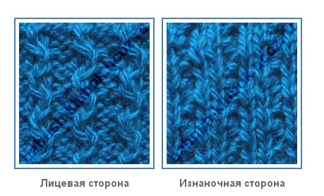 2013-11-19_011635 (459x277, 208Kb)
