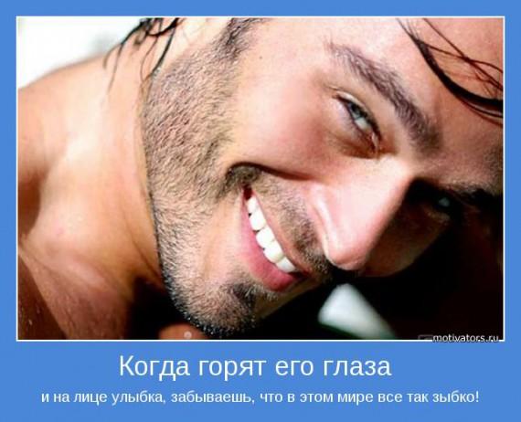 1375878071_1375621499_www.radionetplus.ru_11 (570x462, 59Kb)