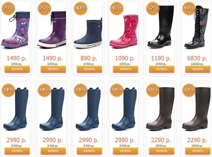 Как найти нужные товары по выгодным ценам (9) (700x520, 305Kb)