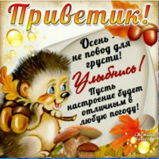 107114358_Snimok (315x316, 289Kb)