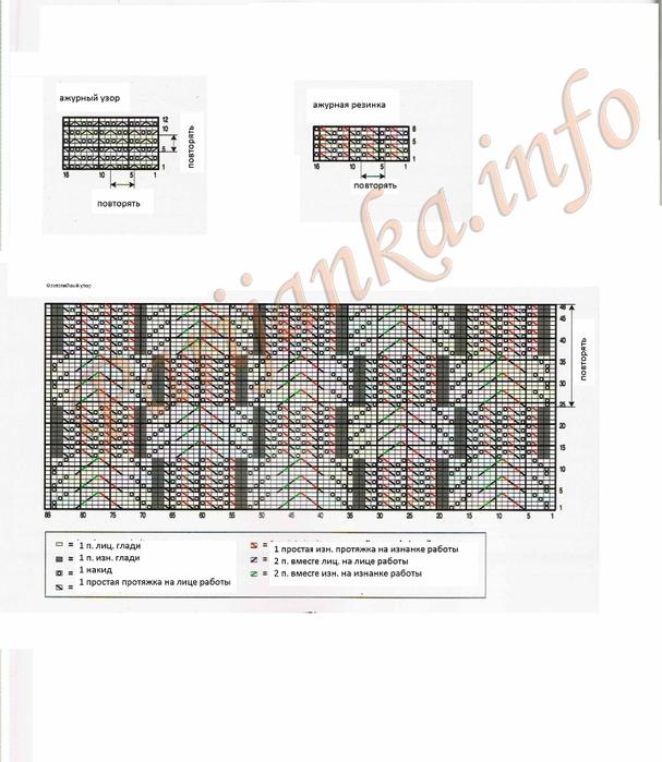 схемы 774 (607x700, 216Kb)