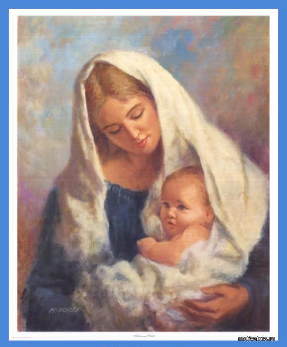 мать и дитя (578x700, 240Kb)