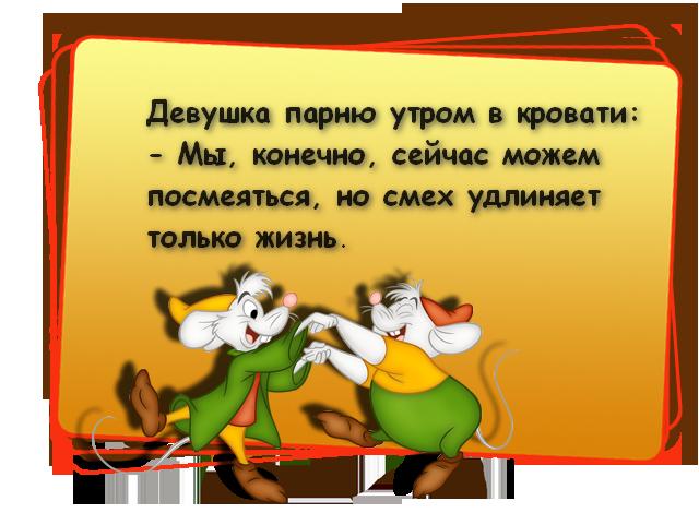 3821971_ (640x470, 301Kb)