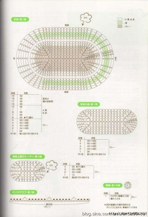 Игрушки АМИГУРАМИ крючком. Журнал со схемами (25) (477x700, 229Kb)