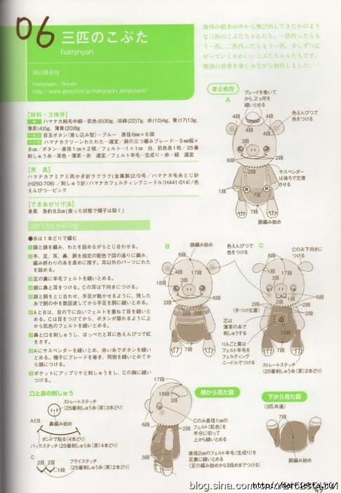 Игрушки АМИГУРАМИ крючком. Журнал со схемами (29) (485x700, 256Kb)