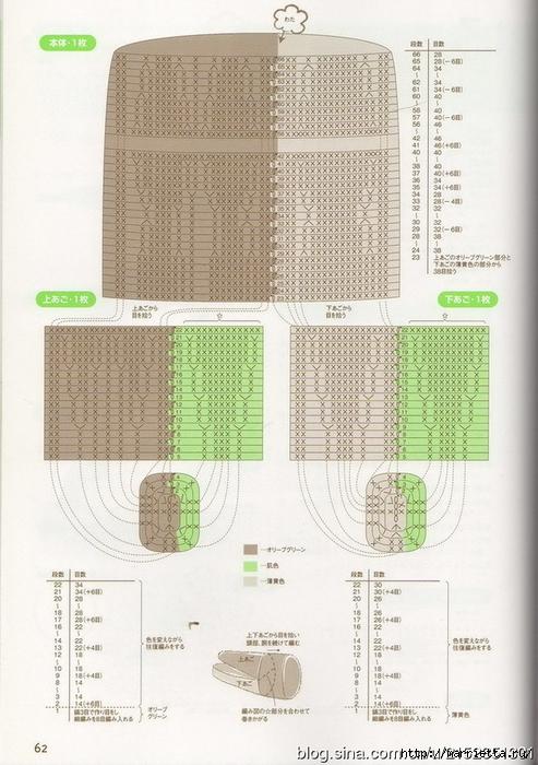Игрушки АМИГУРАМИ крючком. Журнал со схемами (42) (493x700, 280Kb)