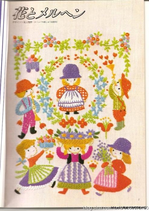 Аппликация с вышивкой для детских вещей. Японский журнал (2) (493x700, 295Kb)