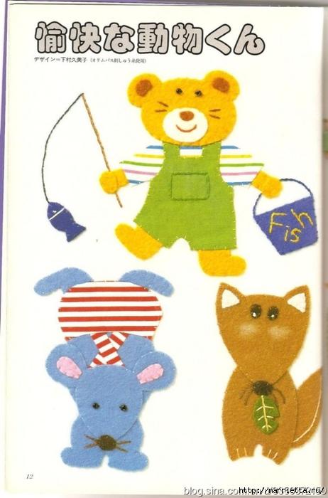 Аппликация с вышивкой для детских вещей. Японский журнал (6) (462x700, 194Kb)