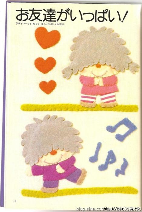 Аппликация с вышивкой для детских вещей. Японский журнал (8) (469x700, 223Kb)