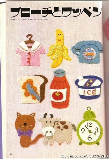 Аппликация с вышивкой для детских вещей. Японский журнал (10) (352x512, 150Kb)