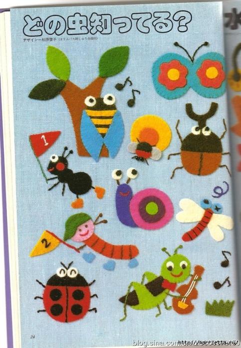 Аппликация с вышивкой для детских вещей. Японский журнал (12) (483x700, 316Kb)