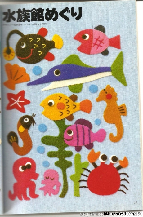 Аппликация с вышивкой для детских вещей. Японский журнал (13) (461x700, 282Kb)
