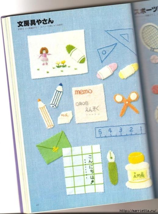 Аппликация с вышивкой для детских вещей. Японский журнал (22) (518x700, 262Kb)