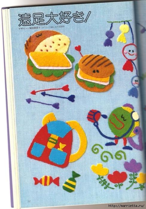 Аппликация с вышивкой для детских вещей. Японский журнал (26) (488x700, 302Kb)