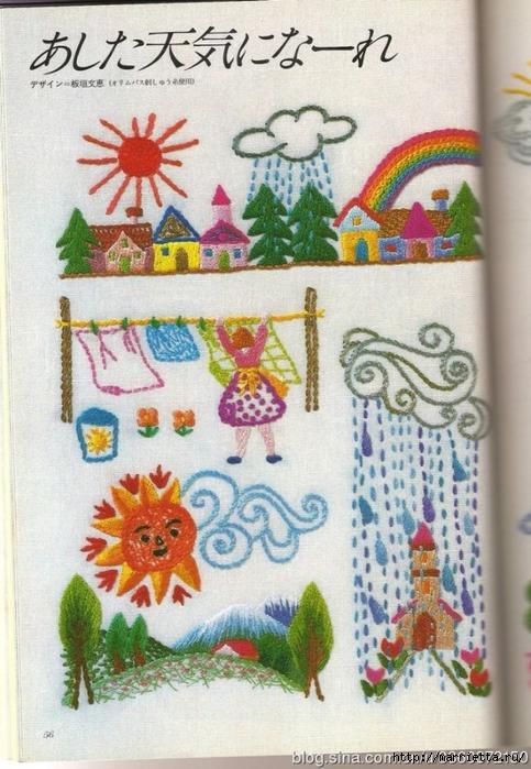 Аппликация с вышивкой для детских вещей. Японский журнал (28) (483x700, 303Kb)