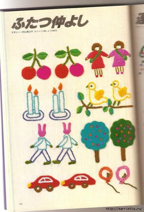 Аппликация с вышивкой для детских вещей. Японский журнал (30) (475x700, 249Kb)