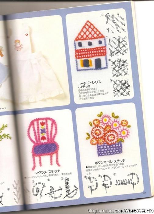 Аппликация с вышивкой для детских вещей. Японский журнал (37) (505x700, 236Kb)