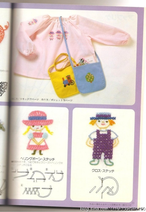 Аппликация с вышивкой для детских вещей. Японский журнал (39) (483x700, 206Kb)