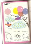 Превью Аппликация с вышивкой для детских вещей. Японский журнал (40) (496x700, 226Kb)