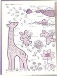 Превью Аппликация с вышивкой для детских вещей. Японский журнал (44) (528x700, 262Kb)