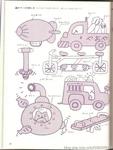 Превью Аппликация с вышивкой для детских вещей. Японский журнал (55) (528x700, 235Kb)