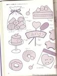 Превью Аппликация с вышивкой для детских вещей. Японский журнал (61) (528x700, 224Kb)