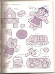 Превью Аппликация с вышивкой для детских вещей. Японский журнал (62) (528x700, 229Kb)