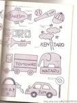 Превью Аппликация с вышивкой для детских вещей. Японский журнал (66) (528x700, 220Kb)