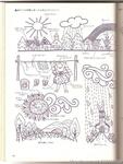 Превью Аппликация с вышивкой для детских вещей. Японский журнал (69) (528x700, 261Kb)