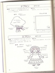 Превью Аппликация с вышивкой для детских вещей. Японский журнал (76) (528x700, 177Kb)