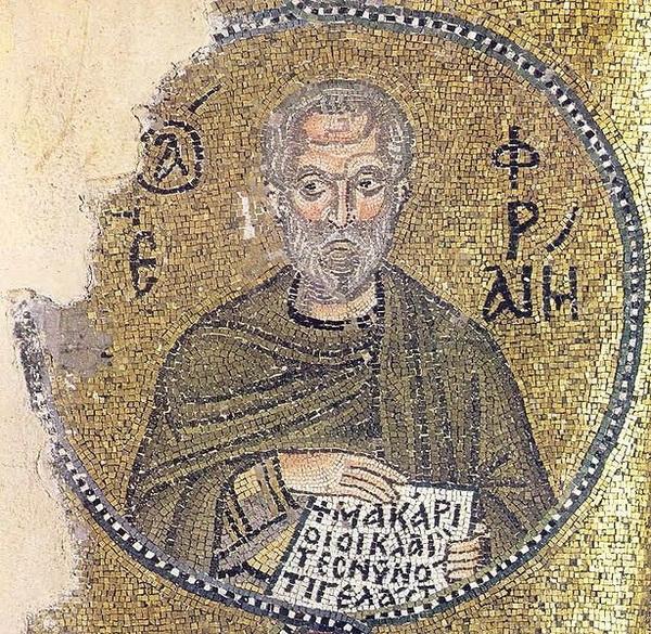 1 Мозаика кафоликона монастыря Неа Мони, середина XI века (600x585, 490Kb)